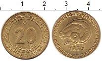 Изображение Монеты Алжир 20 сентим 1975 Латунь UNC-