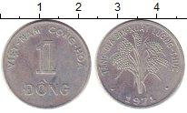 Изображение Монеты Вьетнам 1 донг 1971 Алюминий VF