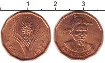 Изображение Монеты Свазиленд 1 цент 1975 Медь UNC- ФАО