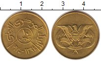 Изображение Монеты Йемен 10 филс 1974 Латунь XF