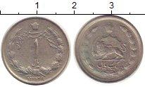 Изображение Монеты Иран 1 риал 1339 Медно-никель VF