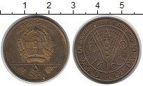 Изображение Монеты Афганистан 5 афгани 1981 Латунь XF
