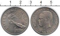Изображение Монеты Танзания 1 шиллинг 1966 Медно-никель XF