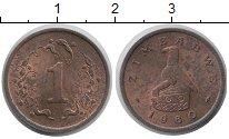 Изображение Монеты Зимбабве 1 цент 1980 Медь XF