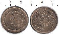 Изображение Монеты Иран 50 риалов 1340 Медь XF