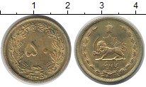 Изображение Монеты Иран 50 риалов 1345 Латунь XF