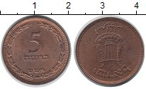 Изображение Монеты Израиль 5 прут 1949 Медь UNC-