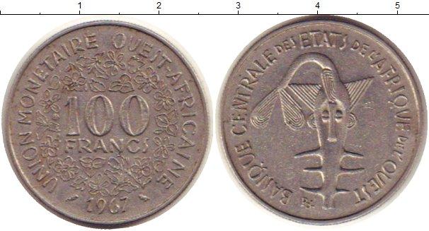 2 рубля 2003 года цена стоимость