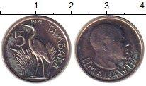 Изображение Монеты Малави 5 тамбала 1971 Медно-никель XF