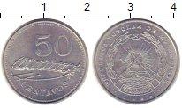 Изображение Монеты Мозамбик 50 сентаво 1980 Алюминий XF Ксилофон