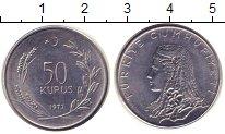 Изображение Монеты Турция 50 куруш 1977 Железо XF