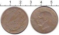 Изображение Монеты Турция 1 лира 1937 Медно-никель XF