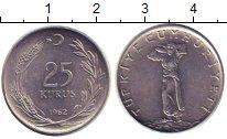 Изображение Монеты Турция 25 куруш 1962 Железо XF