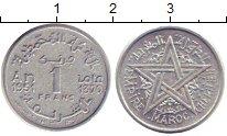 Изображение Монеты Марокко 1 франк 1951 Алюминий VF