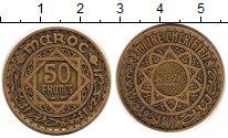 Изображение Монеты Марокко 50 франков 1371 Латунь XF