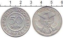 Изображение Монеты Индонезия 50 сен 1953 Алюминий VF
