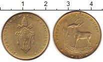 Изображение Монеты Ватикан 20 лир 1972 Латунь XF Понтифик  Павел VI