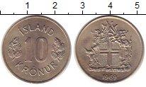 Изображение Монеты Исландия 10 крон 1969 Медно-никель XF