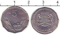 Изображение Монеты Сомали 5 сенти 1976 Алюминий XF Плоды