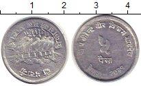 Изображение Монеты Непал 5 пайса 1974 Алюминий XF