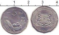 Изображение Монеты Сомали 5 сенти 1976 Алюминий XF ФАО