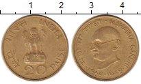 Изображение Монеты Индия 20 пайса 1969 Латунь XF