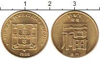 Изображение Монеты Китай Макао 10 авос 1988 Латунь XF