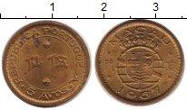 Изображение Монеты Макао 5 аво 1967 Латунь XF