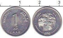 Изображение Монеты Мальдивы 1 лари 1984 Алюминий XF