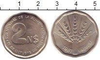 Изображение Монеты Уругвай 2 песо 1981 Медно-никель UNC