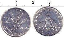Изображение Монеты Италия 2 лиры 1970 Алюминий XF