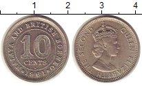 Изображение Монеты Великобритания Малайя 10 центов 1961 Медно-никель XF