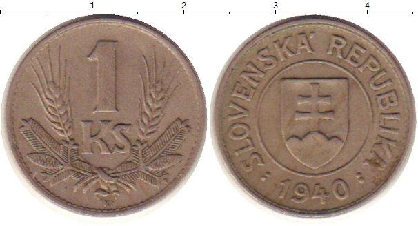 Картинка Монеты Словакия 1 крона Медно-никель 1940