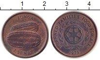 Изображение Монеты Тонга 2 сенити 1975 Медь XF