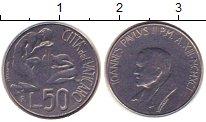 Изображение Монеты Ватикан 50 лир 0 Медно-никель XF