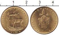 Изображение Монеты Ватикан 20 лир 1972 Латунь UNC-