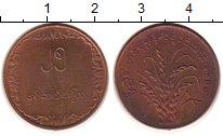 Изображение Монеты Мьянма Бирма 25 пайс 1980 Медь UNC-