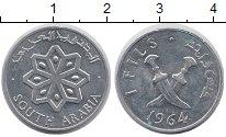 Изображение Монеты Саудовская Аравия 1 филс 1964 Алюминий XF кинжалы