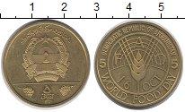 Изображение Монеты Афганистан 5 афгани 1989 Латунь XF