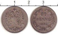 Изображение Монеты 1881 – 1894 Александр III 50 пенни 1892 Серебро XF- L