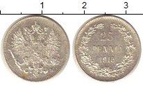 Изображение Монеты 1894 – 1917 Николай II 25 пенни 1915 Серебро UNC-