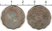 Изображение Монеты Ирак 4 филса 1953 Медно-никель XF