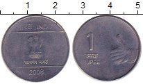 Изображение Монеты Индия 1 рупия 2008 Сталь XF