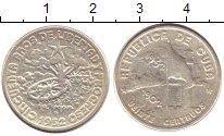 Изображение Монеты Куба 20 сентаво 1952 Серебро XF
