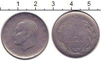 Изображение Монеты Турция 1 лира 1959 Сталь XF