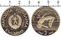 Изображение Монеты Болгария 2 лева 1988 Медно-никель UNC-