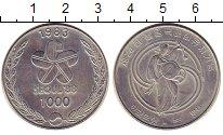Изображение Монеты Южная Корея 1000 вон 1983 Медно-никель UNC- Олимпиада 88.  Сеул