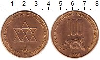 Изображение Монеты Канада жетон 1967 Бронза UNC-