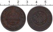 Изображение Монеты 1894 – 1917 Николай II 3 копейки 1914 Медь  СПБ