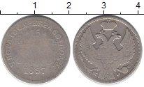Изображение Монеты 1825 – 1855 Николай I 15 копеек 1837 Серебро  MW  – 1 злотый